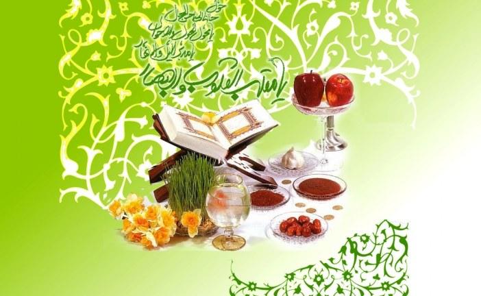 سال ۱۳۹۶ بر تمامی بازدیدکنندگان سایت رژیم سبز مبارک باد.