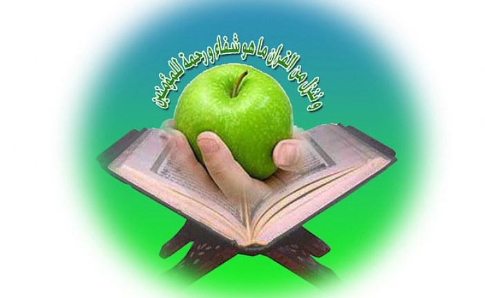 تغذیه در قرآن(بخش دوم)